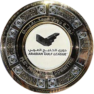Arabian Gulf League trophy