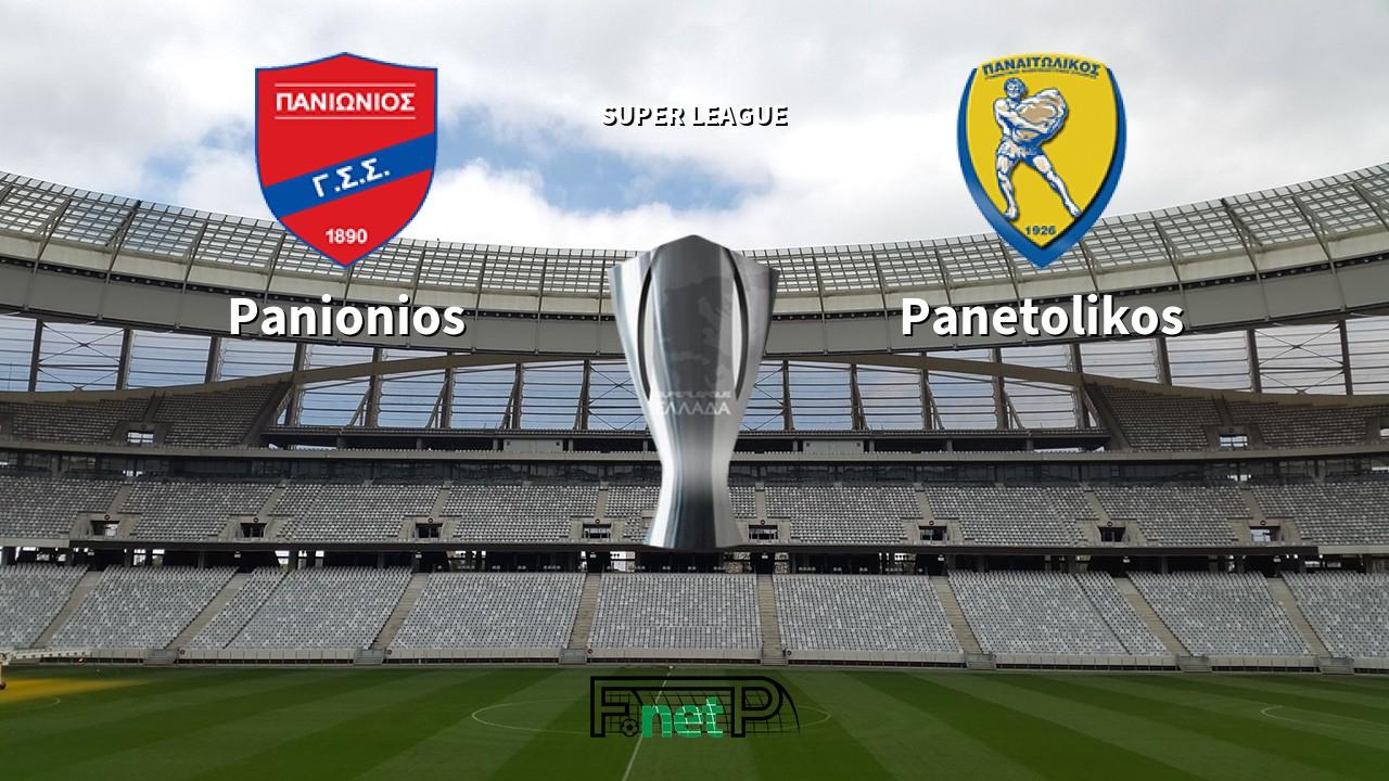 ΠΑΝΙΩΝΙΟΣ - ΠΑΝΑΙΤΩΛΙΚΟΣ   Panionios vs Panetolikos    live streaming