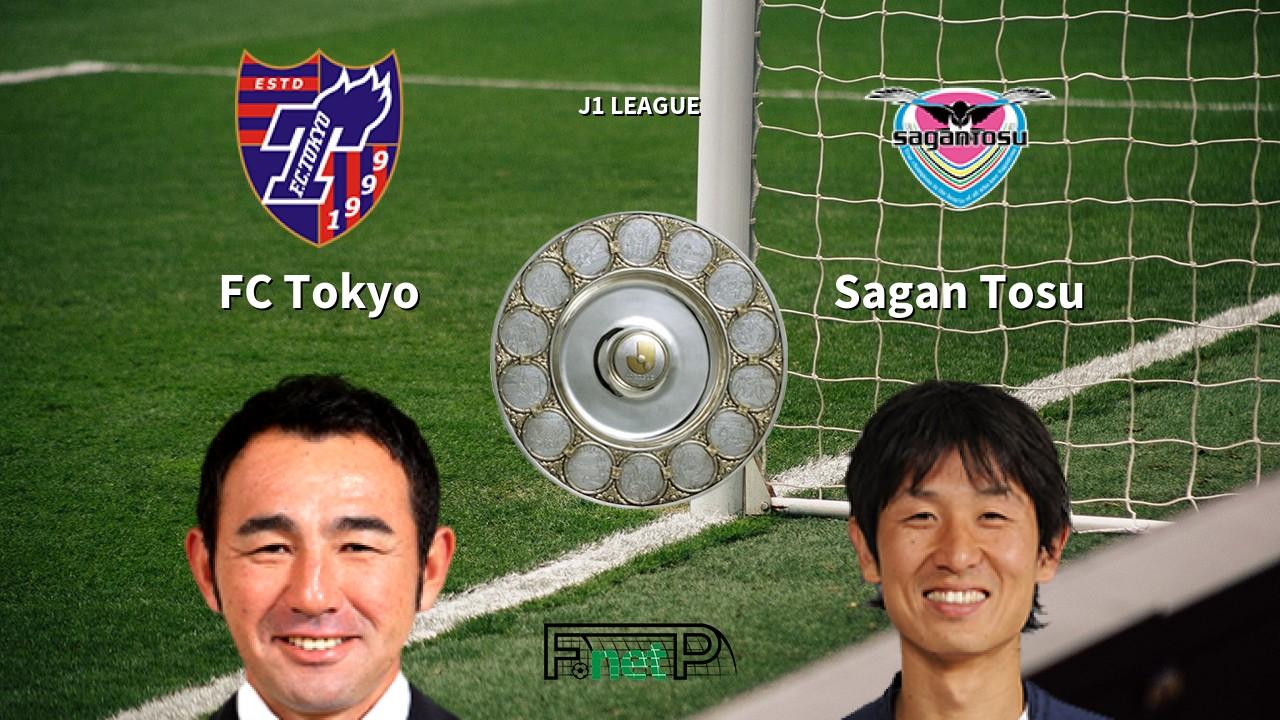 ᐉ Fc Tokyo Vs Sagan Tosu Prediction Betting Tips 1 Aug