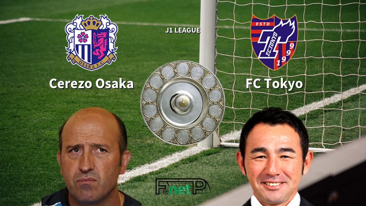 ᐉ Cerezo Osaka Vs Fc Tokyo Prediction Betting Tips 9 Aug