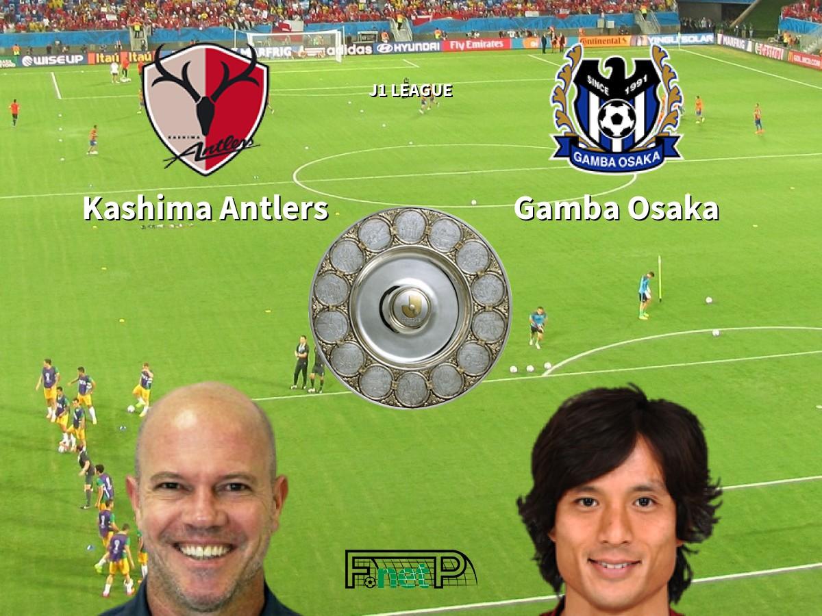 Kashima Antlers Vs Gamba Osaka Live Stream Odds H2h Tip 23 08 2020