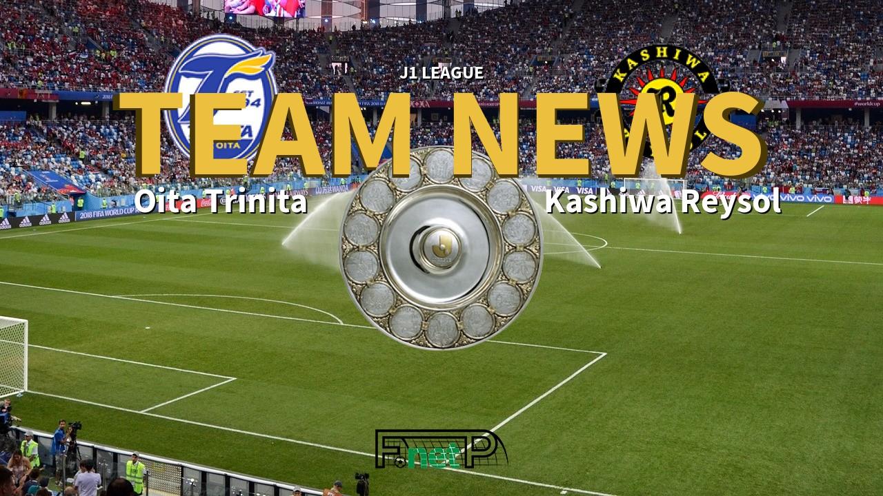 J1 League News: Oita Trinita vs Kashiwa Reysol Confirmed Line-ups