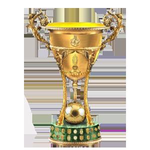 Liga Premiada trophy